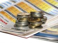inwestowanie-w-fundusze.jpg